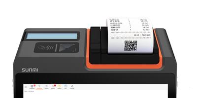 sunmi_T2_mini_iKelp_printer_400x200